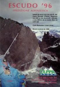 785. Cerro Escudo